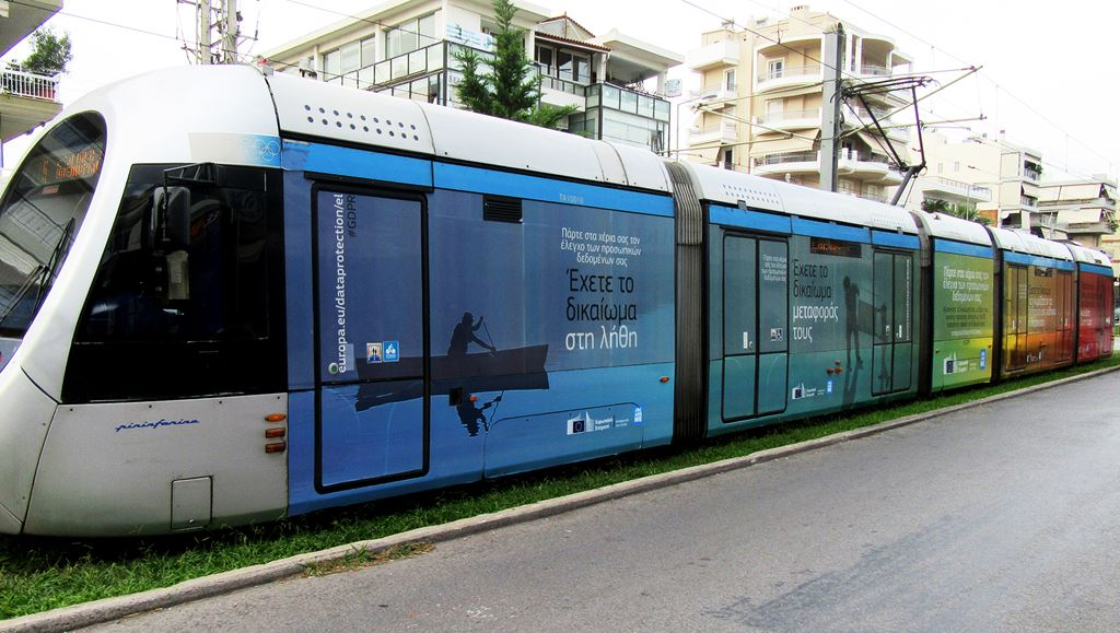 GDPR advertising on outside of tram in Athens © European Union